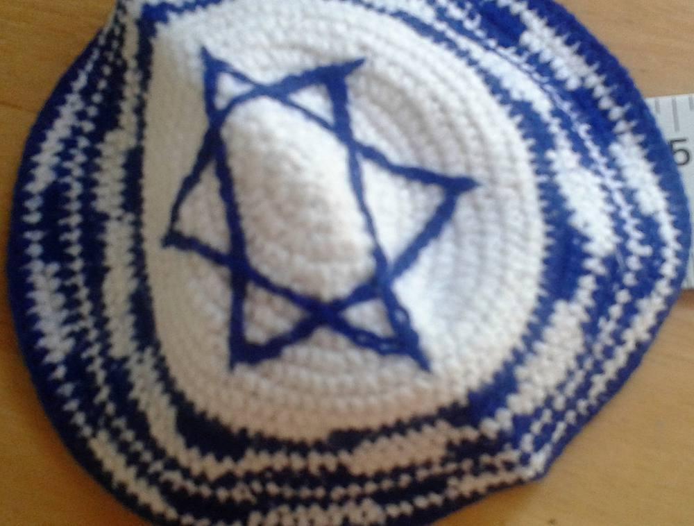 Hand-Knit Kippah