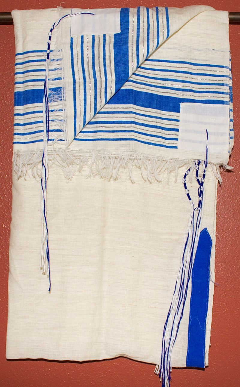 Traditional Ethiopian Tallit